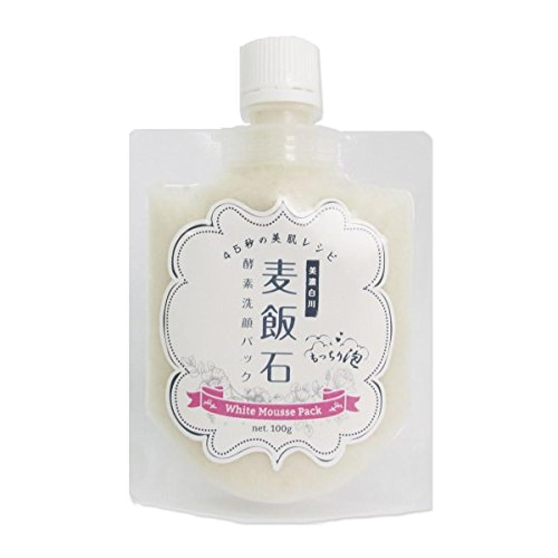 奇妙な石アレンジシミ 洗顔 泡 洗顔フォーム ホワイトムースパック