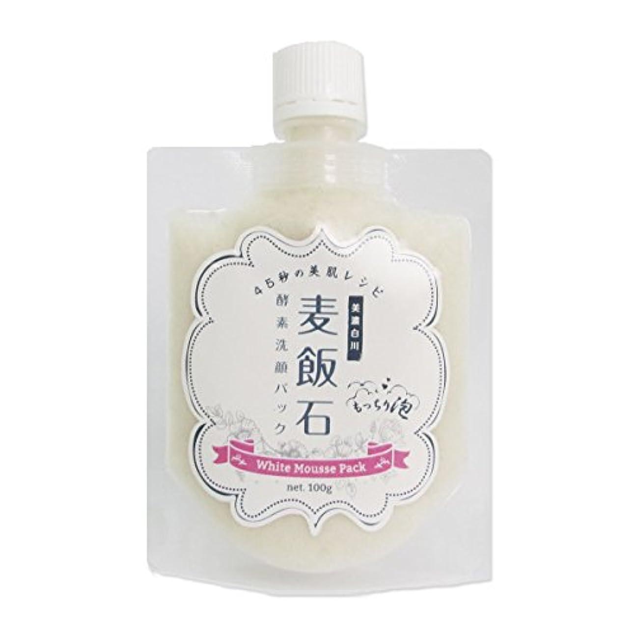 スポンジ外交ベックスシミ 洗顔 泡 洗顔フォーム ホワイトムースパック