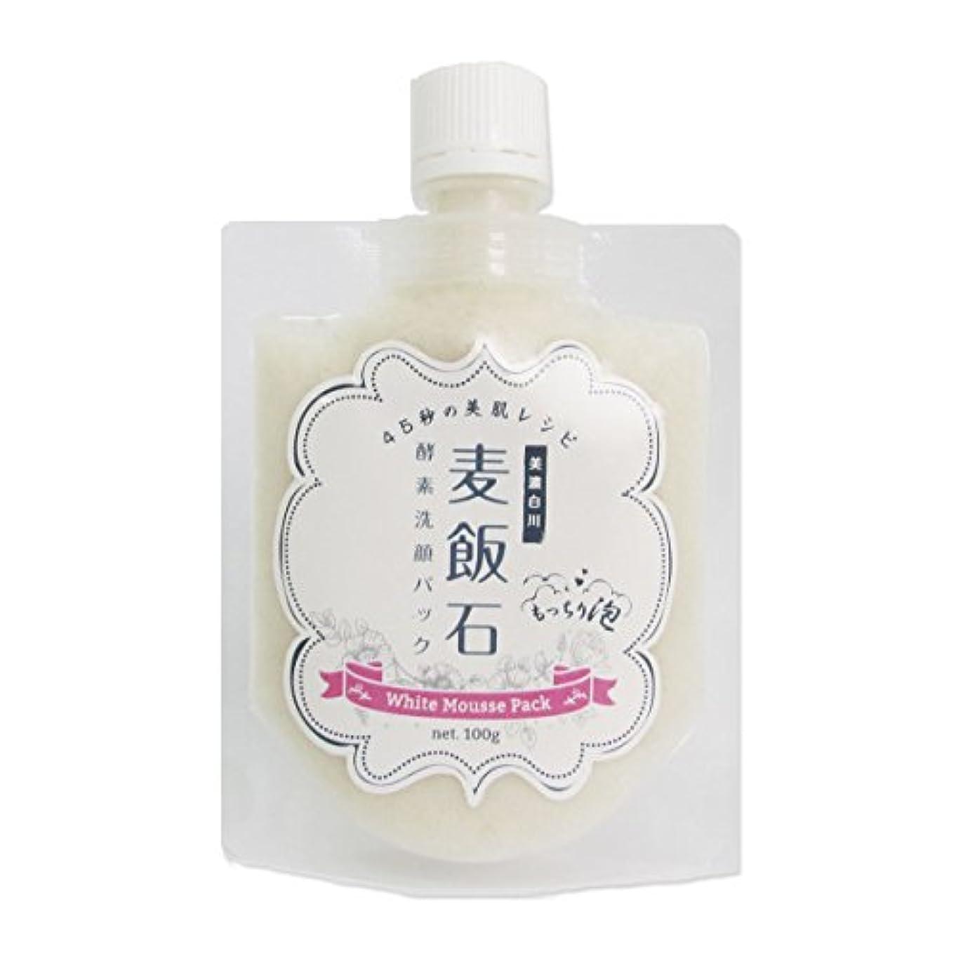 頼る化学薬品どうしたのシミ 洗顔 泡 洗顔フォーム ホワイトムースパック