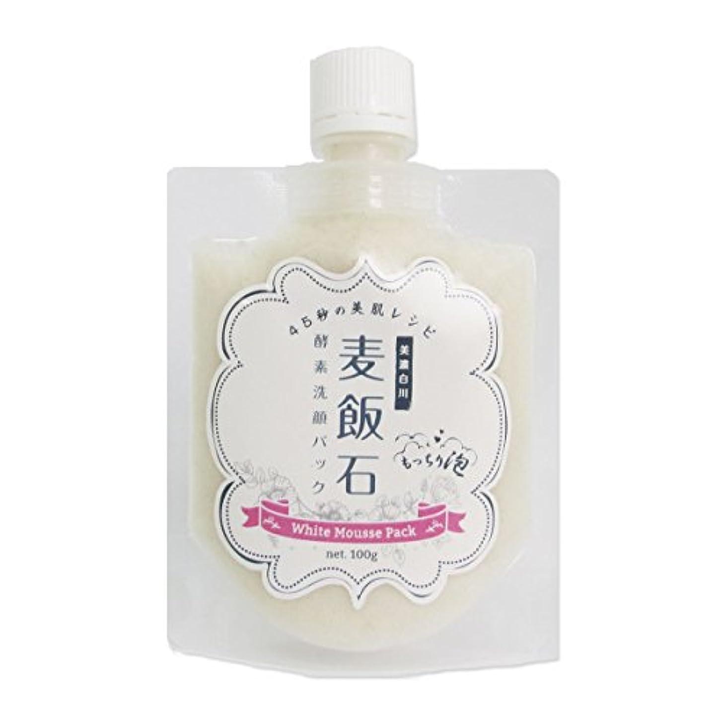 霜剛性実験室シミ 洗顔 泡 洗顔フォーム ホワイトムースパック