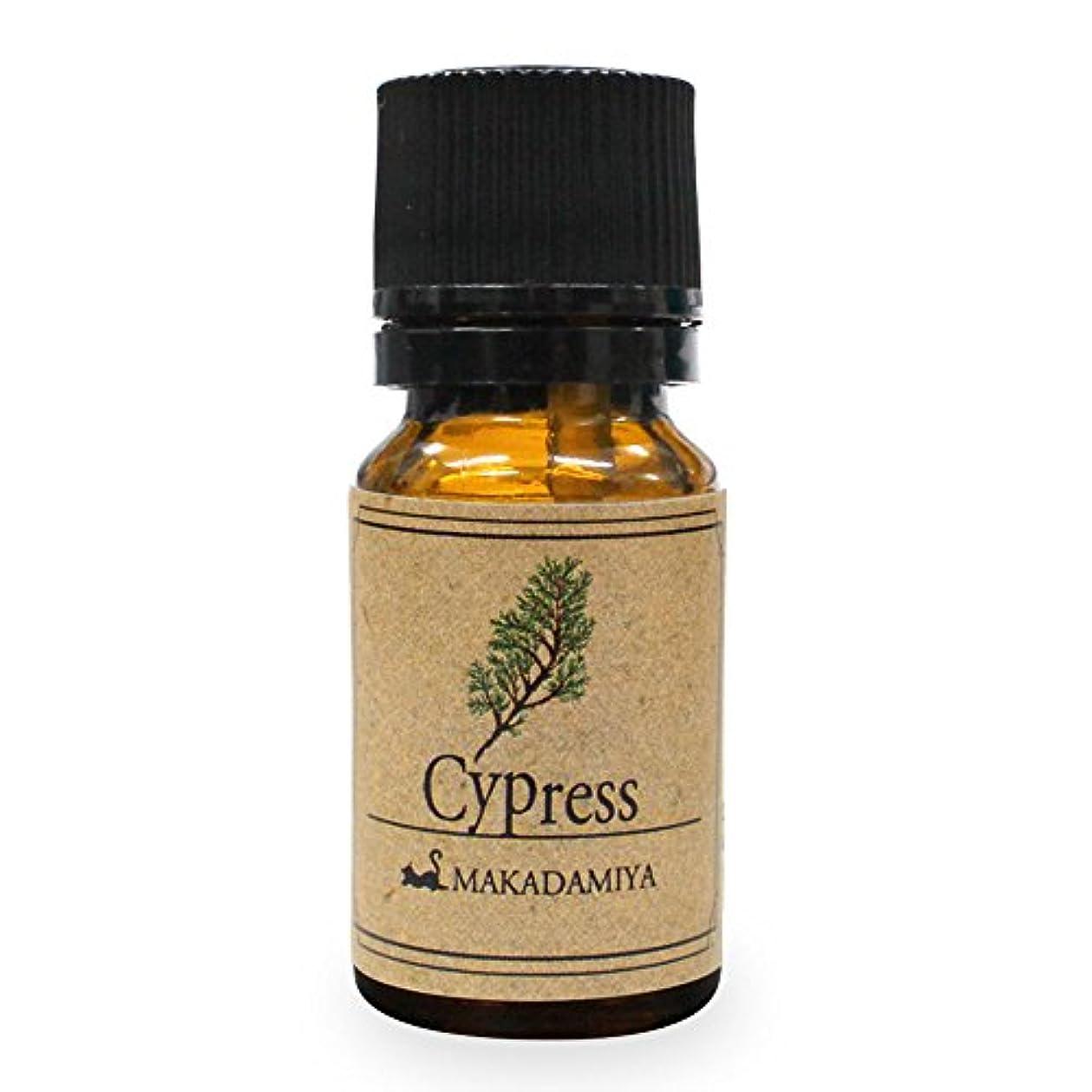 遠え読む運動サイプレス10ml 天然100%植物性 エッセンシャルオイル(精油) アロマオイル アロママッサージ aroma Cypress