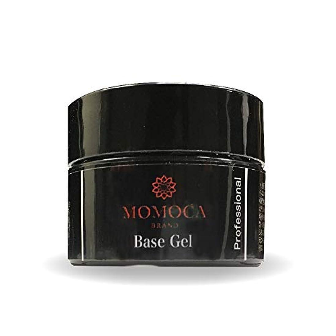 期待する吐き出す影響力のあるMOMOCA モモカ ジェルネイル サロン品質 高発色 長持ち プロ仕様 ネイルサロン ネイリスト (ベースジェル(プロ))
