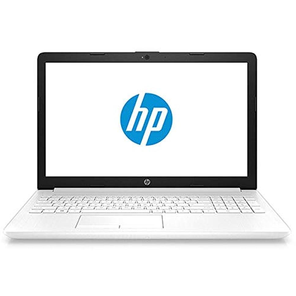 鈍いペルソナ童謡ヒューレット?パッカード 15.6型 ノートパソコン HP 15-da0084TU ピュアホワイト[Celeron/メモリ 4GB/HDD 500GB] 4QM56PA-AAAA
