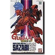 1/144 MSN-04 サザビー (機動戦士ガンダム 逆襲のシャア)