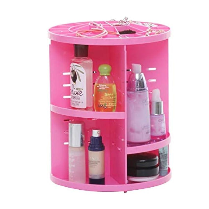 トラブル専らキリマンジャロAnberotta コスメボックス メイクボックス 化粧品収納ケース 卓上マルチ収納 ラック 360度回転 小物入れ 大容量 J54 (ピンク)