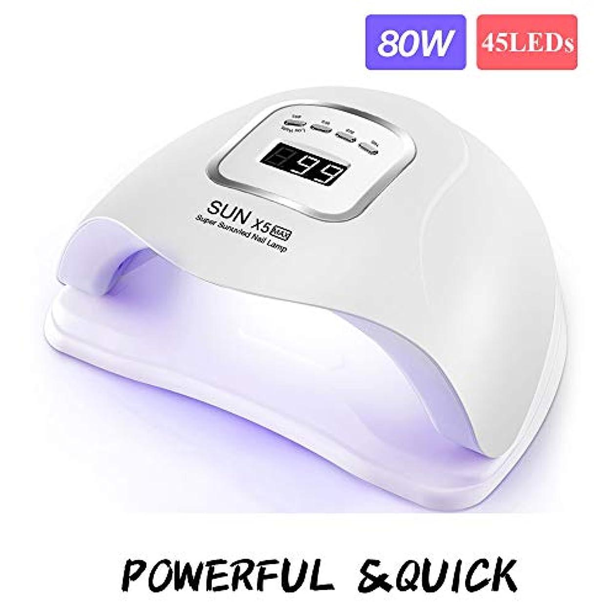 なめるクレア邪悪なUV ledランプネイルドライヤー45ピースledランプ用硬化紫外線ジェルネイルポリッシュセンサー付きLCDディスプレイネイルランプ