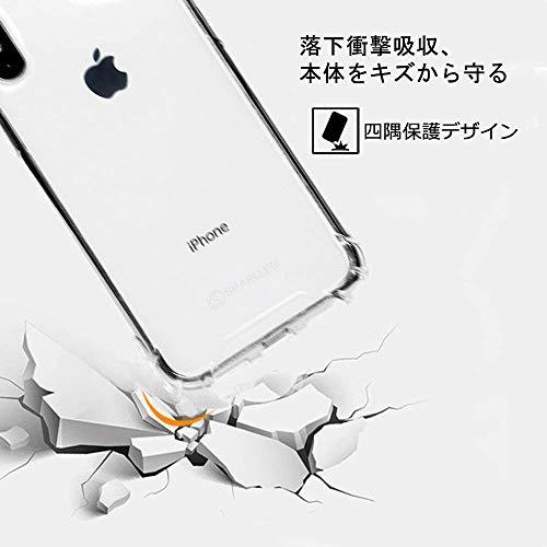 iPhone XS Max ケース スマホケースクリア TPU素材 米軍MIL規格取得 保護カバー 透明 ソフト 耐衝撃 擦り傷防止 iPhone case By MAXVINCI (iPhone XS MAX)