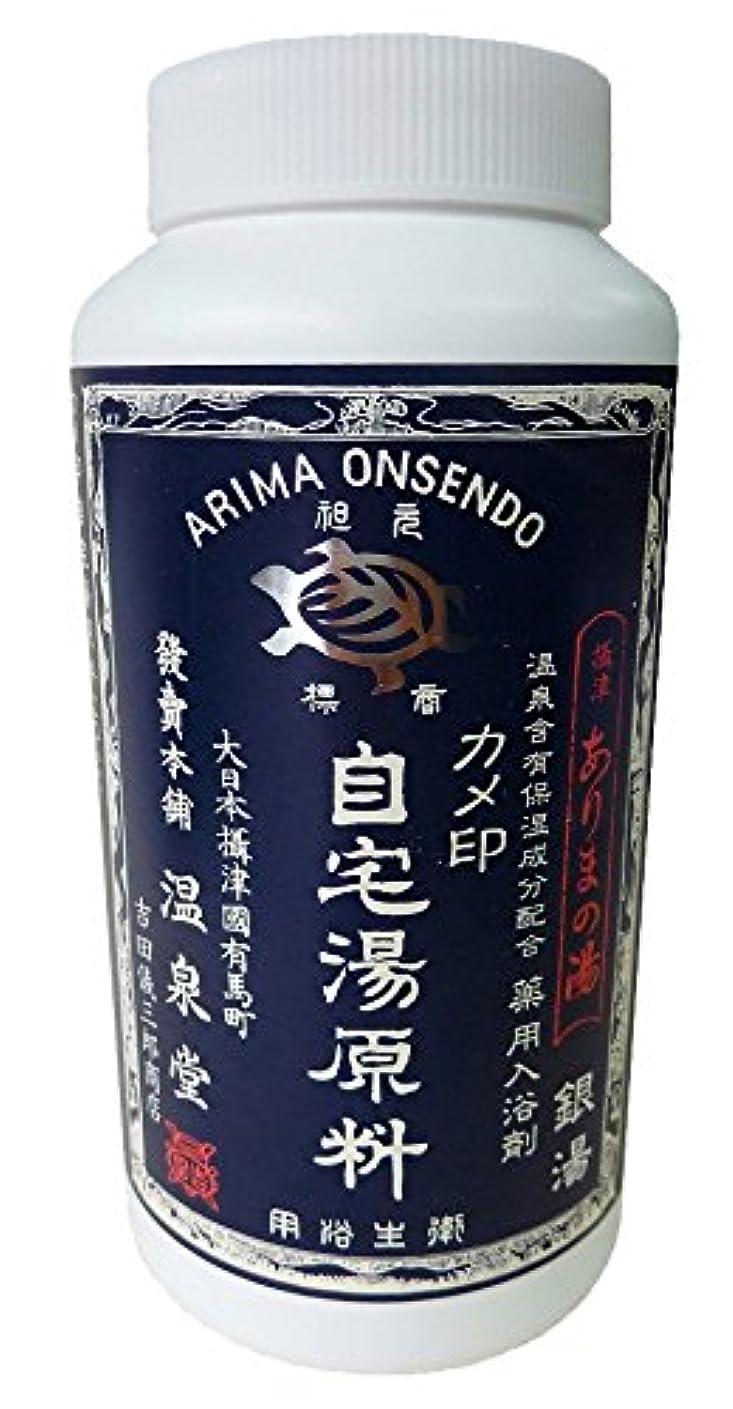 適応合理的取得薬用入浴剤 摂津有馬の湯 カメ印自宅湯原料 《銀湯》 お得用ボトル(500g20回分)