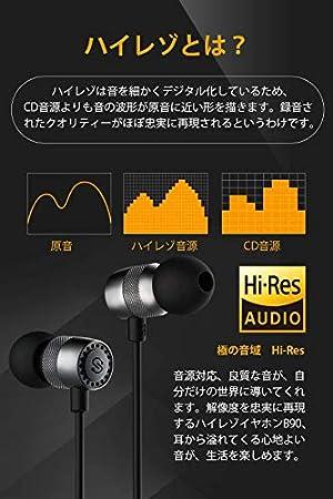【ハイレゾ認証済み・高音質】SoundPEATS(サウンドピーツ) Hi-resイヤホン 高音質 遮音性 B90 [メーカー1年保証]金属ハウジング コンパクト 軽量 着け心地抜群 ステレオイヤフォン カナル型イヤホン ヘッドホン (リモコン付き) (black)
