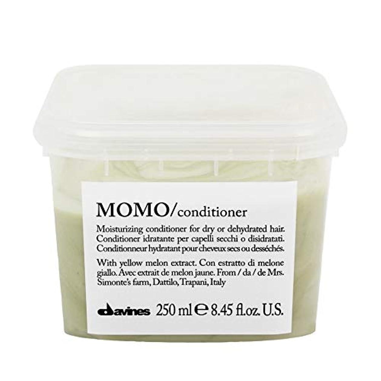肥沃な衣類近代化[Davines ] ダヴィネスモモコンディショナー250ミリリットル - Davines Momo Conditioner 250ml [並行輸入品]