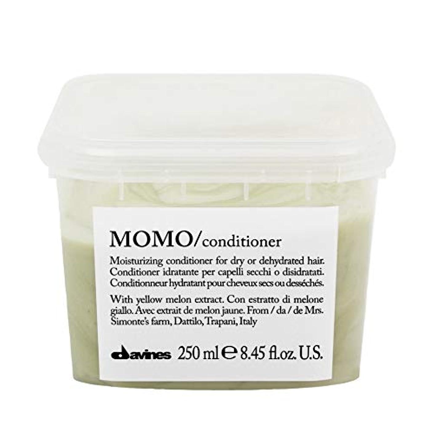 不機嫌そうなスパイラル上[Davines ] ダヴィネスモモコンディショナー250ミリリットル - Davines Momo Conditioner 250ml [並行輸入品]
