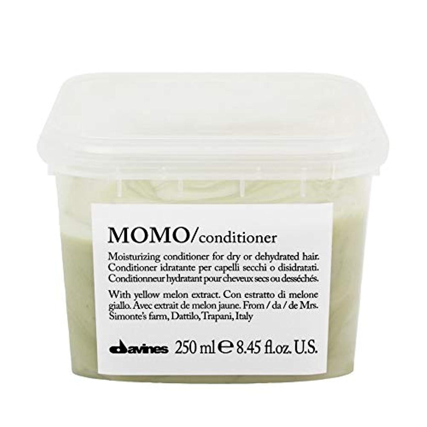 列挙する圧縮されたマイク[Davines ] ダヴィネスモモコンディショナー250ミリリットル - Davines Momo Conditioner 250ml [並行輸入品]