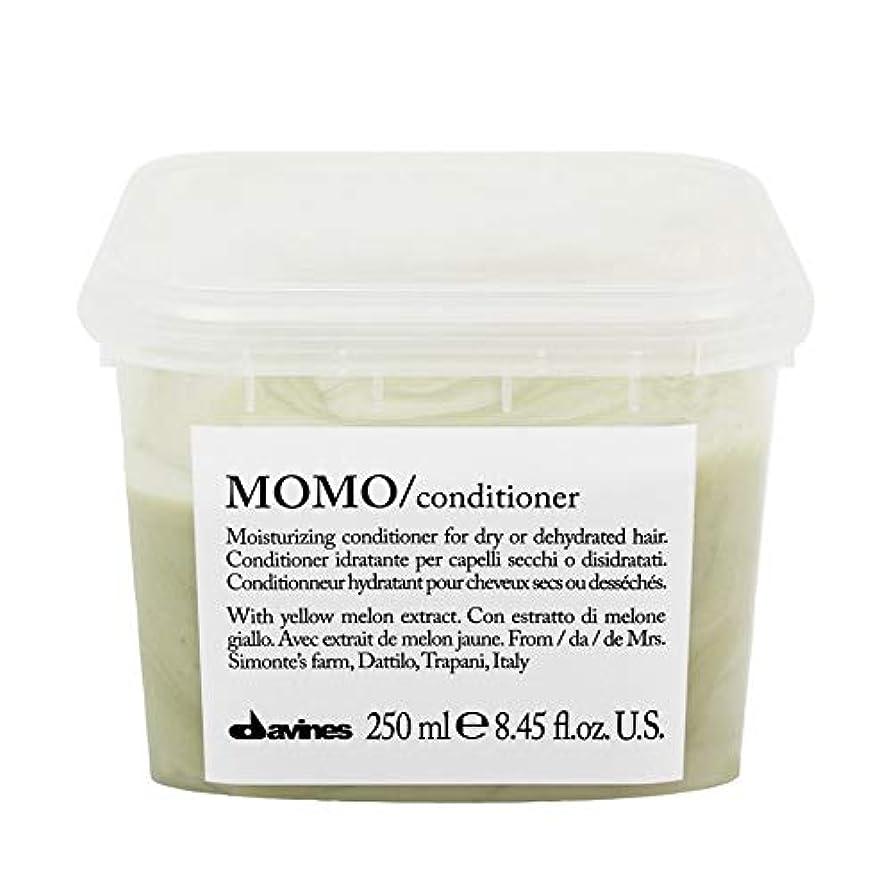 上へアルバニーフェッチ[Davines ] ダヴィネスモモコンディショナー250ミリリットル - Davines Momo Conditioner 250ml [並行輸入品]