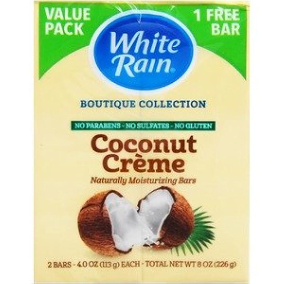 かすれたキュービック好みホワイトレインバーソープ ココナッツクリーム×【12個セット】