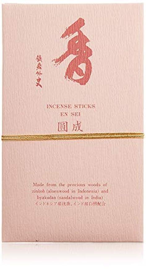 部分的に可能言及する圓成 香木インドネシア沈香カリマンタンの香り