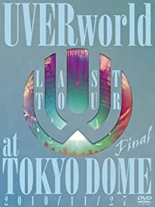 LAST TOUR FINAL at TOKYO DOME(初回生産限定盤) [DVD]