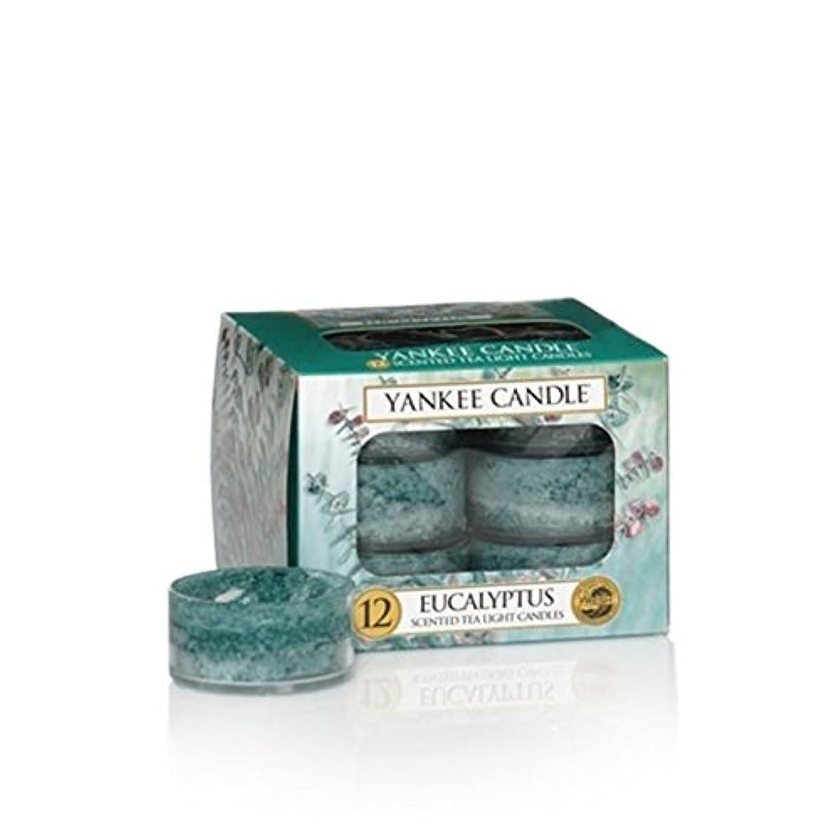 なんでもベジタリアン行進Yankee Candleユーカリ、新鮮な香り Scented Tea Lights グリーン 1185974