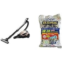 日立 掃除機 紙パック式 自走式パワーヘッド かるパック シャンパンゴールド CV-PD30 N & 掃除機 紙パック クリーナー紙袋 GP-110F