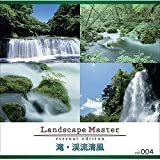 Landscape Master vol.004 滝・渓流清風