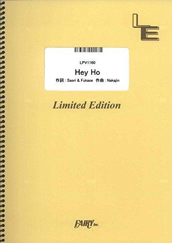 ピアノ&ヴォーカル Hey Ho/SEKAI NO OWARI  (LPV1160)[オンデマンド楽譜]の詳細を見る