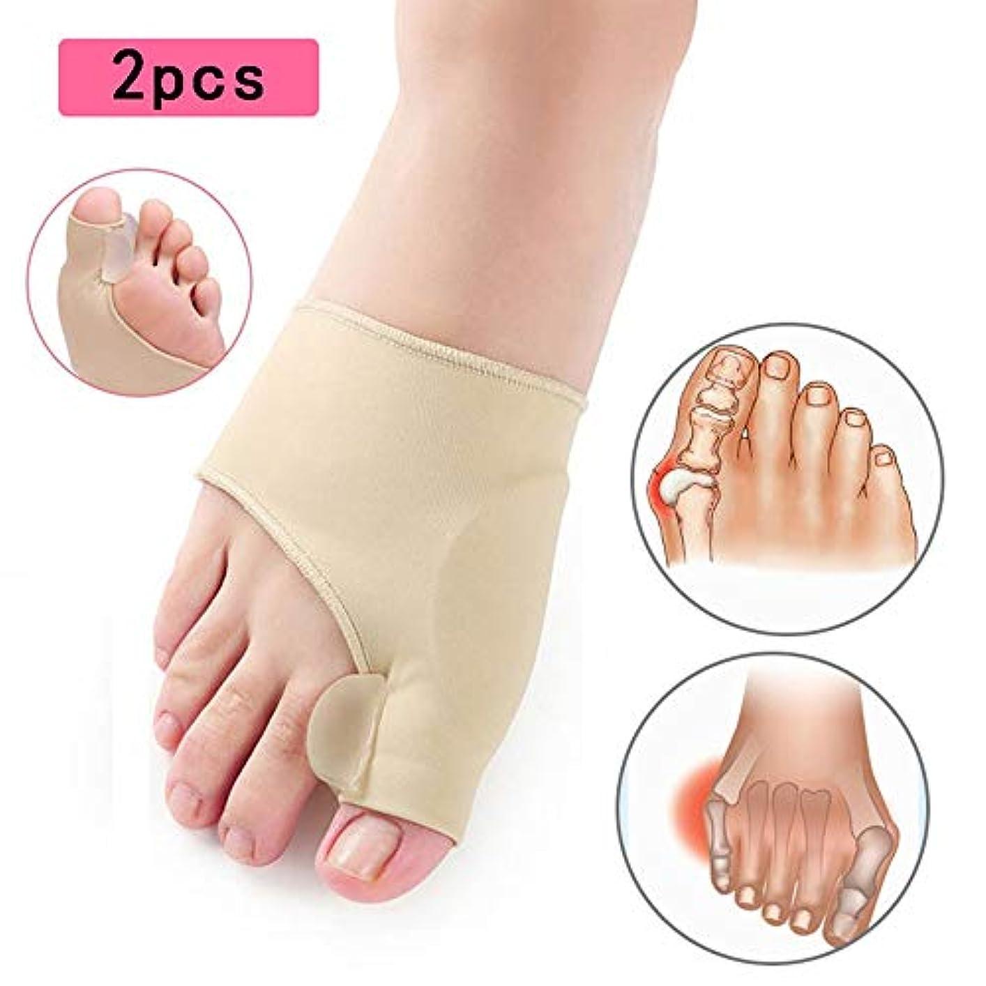 1ペア親指外反母correct矯正大足矯正腱膜瘤パッド、ブレースクッション、ゲルパッドを内蔵、男性と女性の外反母Paの痛みを軽減(アプリコット色)