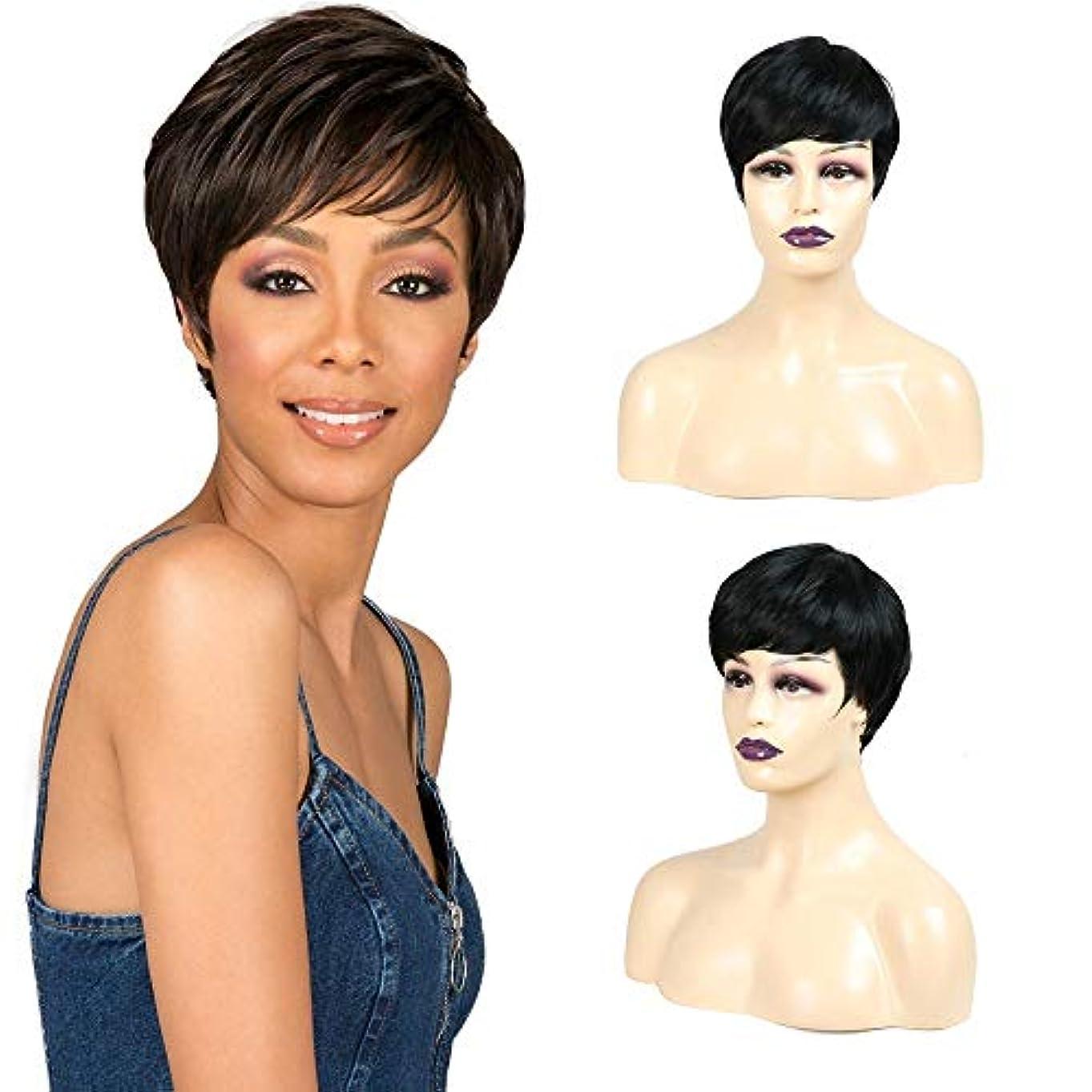 ありがたい起きている抵当Mayalina レディースショートストレートブラック人工毛ウィッグで上品なボブスタイルサイドパート髪の毎日の服装のかつら (色 : 黒)