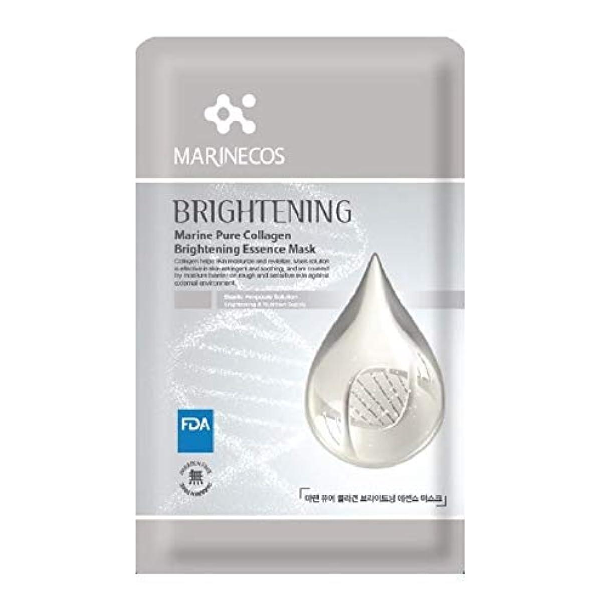 維持脊椎ピカリングKorea, Beauty, Marine Pure Collagen Brightening Essence Mask 10 Sheets 1 Case 韓国ネーチャー コスメ ビューティー 韓国マスクシート