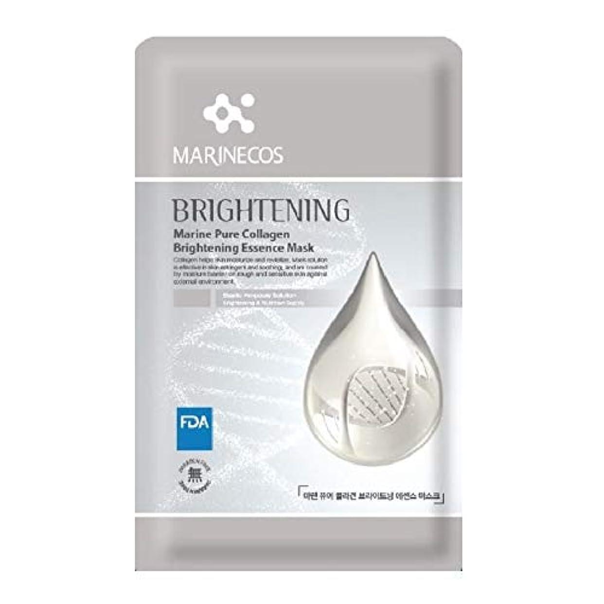 素晴らしさ胆嚢他にKorea, Beauty, Marine Pure Collagen Brightening Essence Mask 10 Sheets 1 Case 韓国ネーチャー コスメ ビューティー 韓国マスクシート