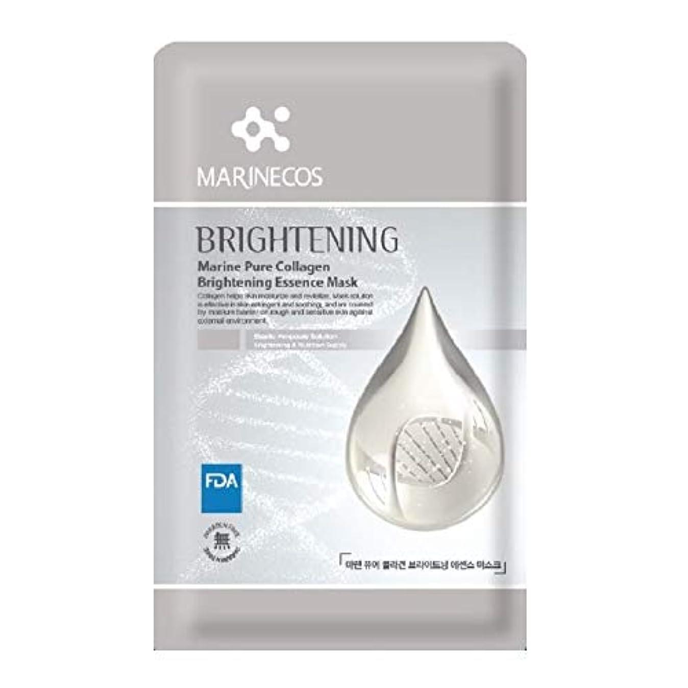 たるみ袋サラミKorea, Beauty, Marine Pure Collagen Brightening Essence Mask 10 Sheets 1 Case 韓国ネーチャー コスメ ビューティー 韓国マスクシート