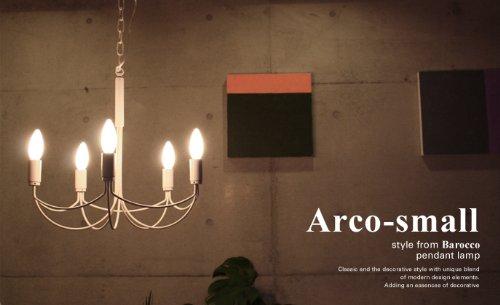 RoomClip商品情報 - LP2002BK アルコ スモール シャンデリア -arco small- ブラック DI CLASSE ディ クラッセ