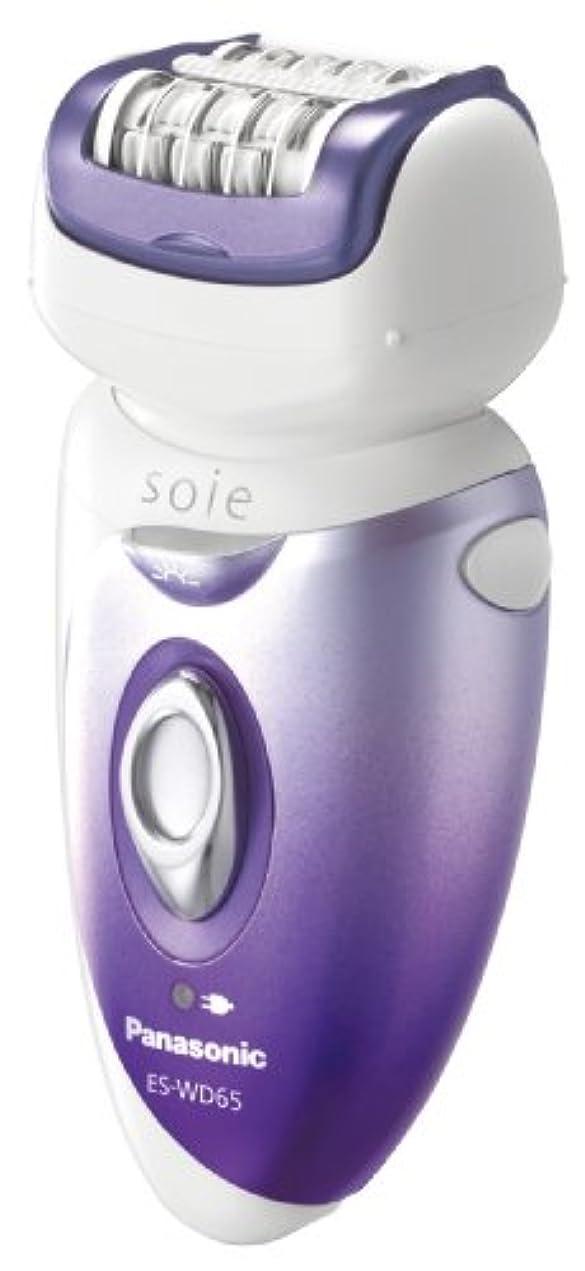 誇張する中央息を切らしてパナソニック ソイエ 紫 ES-WD65-V