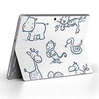 Surface go 専用スキンシール サーフェス go ノートブック ノートパソコン カバー ケース フィルム ステッカー アクセサリー 保護 動物 サファリ 青 009724