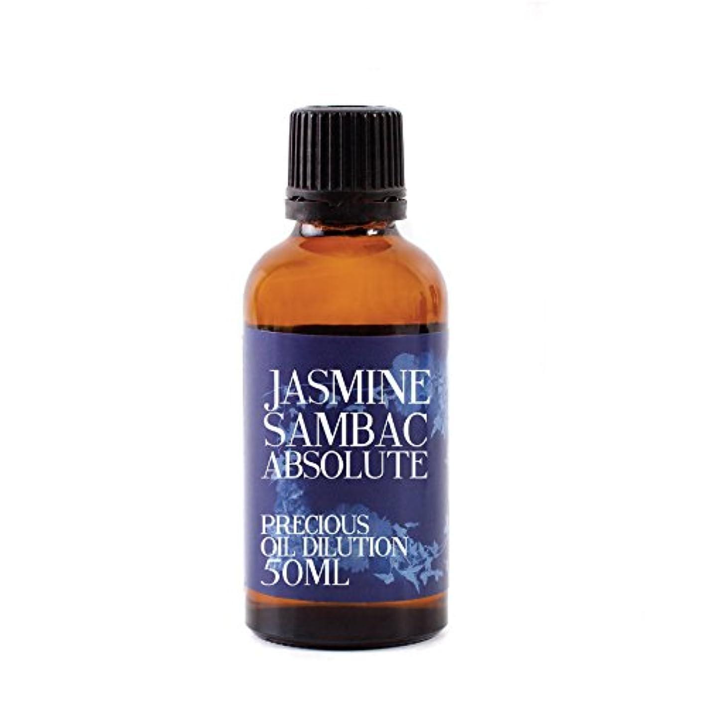 フォージ提供された町Jasmine Sambac Absolute Oil Dilution - 50ml - 3% Jojoba Blend
