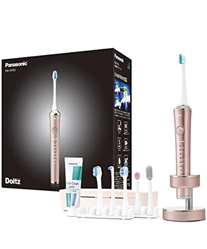 第二適合鬼ごっこパナソニック 電動歯ブラシ ドルツ ピンク EW-DP52-P