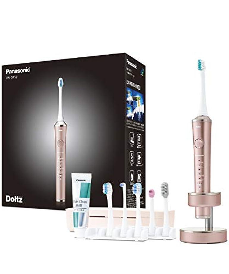 逆さまに批判する不適パナソニック 電動歯ブラシ ドルツ ピンク EW-DP52-P