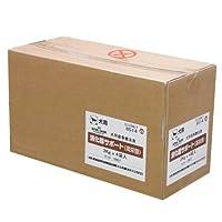 ベテリナリーダイエット 犬用食事療法食 消化器サポート (高栄養) INTESTINAL 3Kg × 4個入 1箱