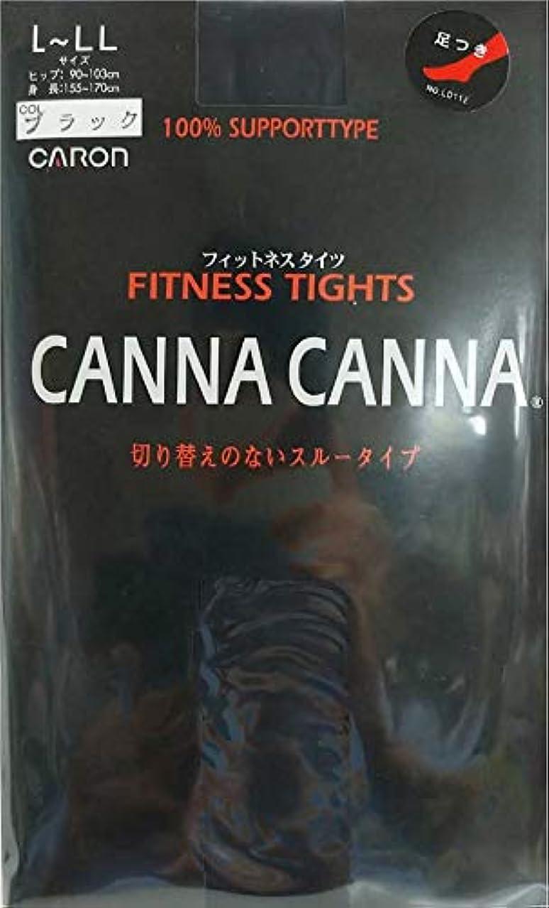 大西洋に賛成連結するキャロン CANNA CANNA フィットネスタイツ 足つき 50デニール フィットネス&ダンス 日本製 LD112 カタクラ (ブラック, L~LL)