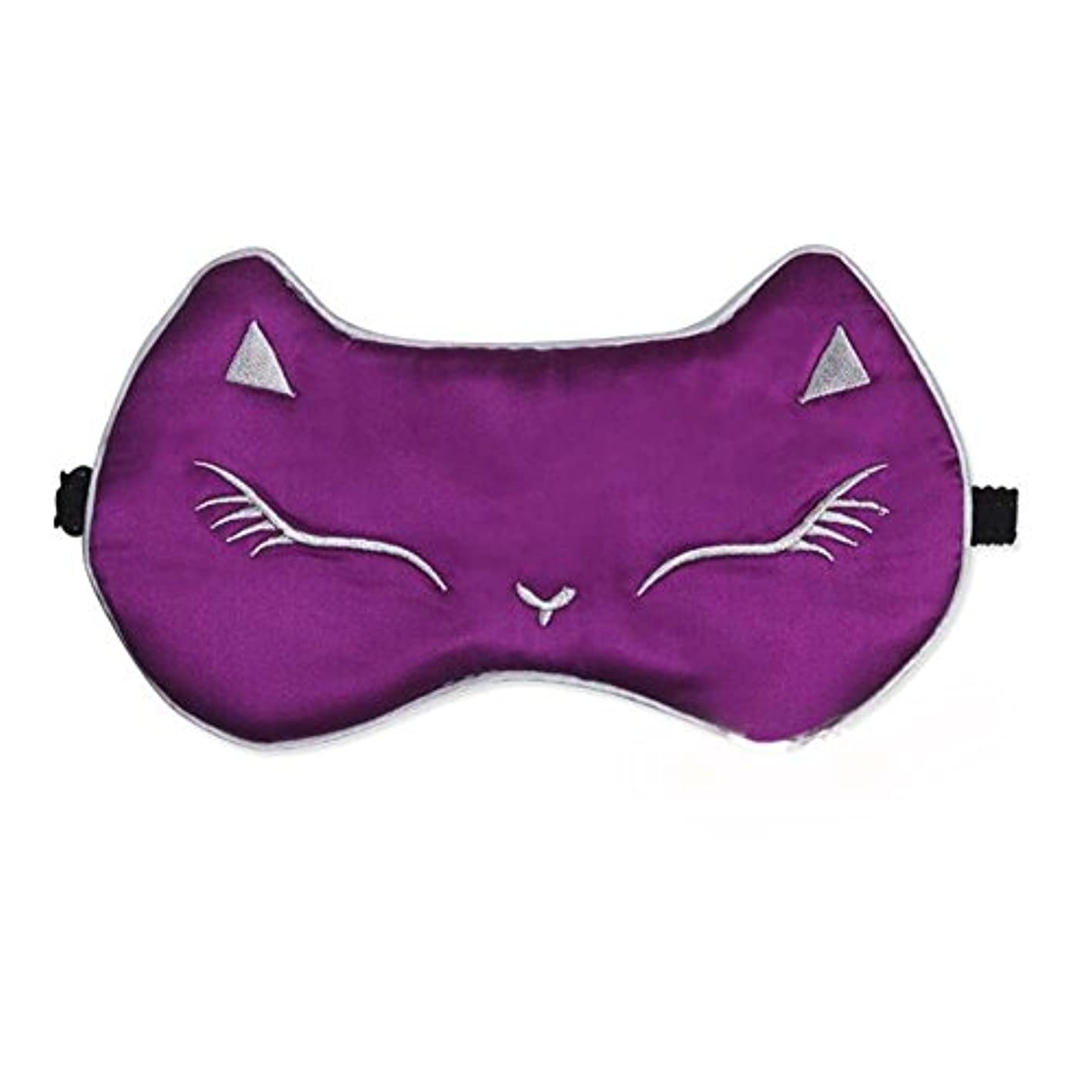 導出調停者確認かわいいフォックスデザインのソフトシルクスリープアイマスクカバーパープル