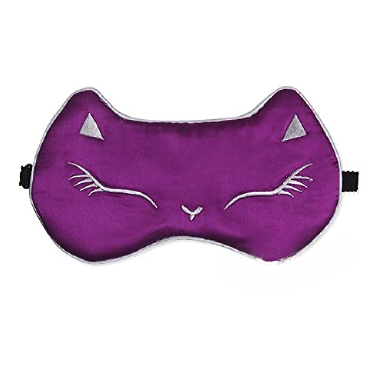 かわいいフォックスデザインのソフトシルクスリープアイマスクカバーパープル
