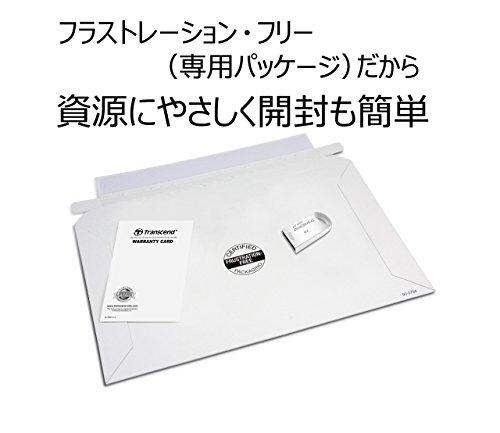 『Transcend USBメモリ 32GB USB3.1 & USB 3.0 キャップレス シルバー 耐衝撃 防滴 防塵 TS32GJF710SPE (FFP)【Amazon.co.jp限定】』の6枚目の画像