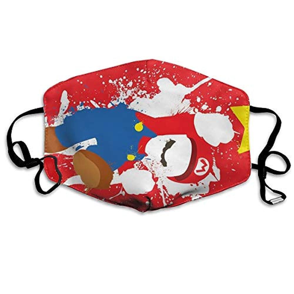 意図するバンケット軽蔑するマスク スーパーマリオ 立体構造マスク ファッションスタイル マスク メガネが曇らないマスク エアー マスク 肌荒れしない 風邪対応風邪予防 男女兼用
