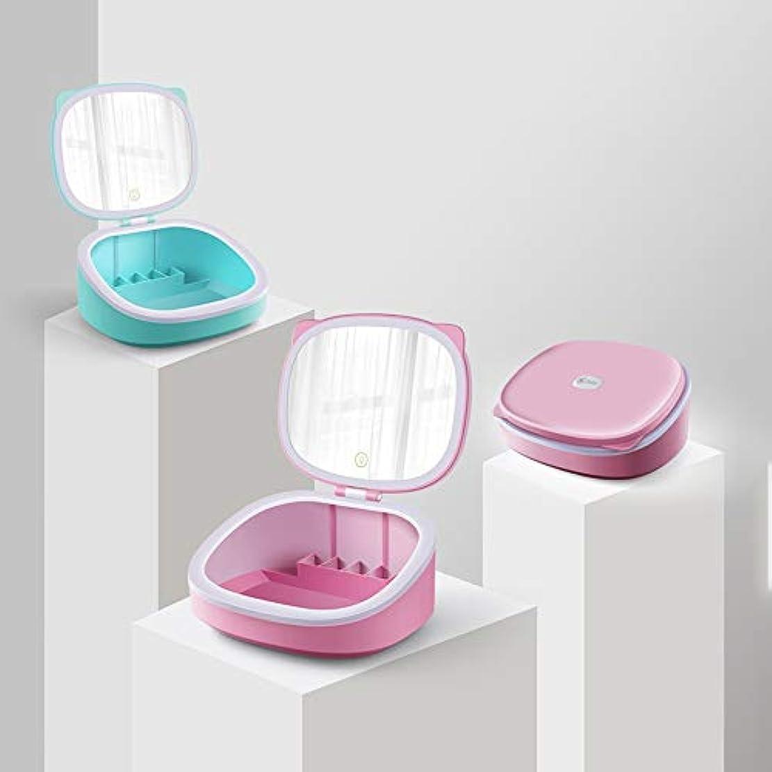方法論悪化させる多様性流行の LEDライト化粧鏡収納猫美容鏡卓上鏡多機能光ABSピンクブルーを調整することができます (色 : Pink)