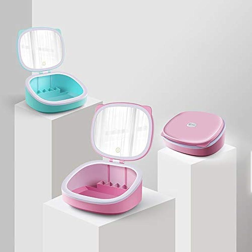 コークス放散するピクニック流行の LEDライト化粧鏡収納猫美容鏡卓上鏡多機能光ABSピンクブルーを調整することができます (色 : Pink)