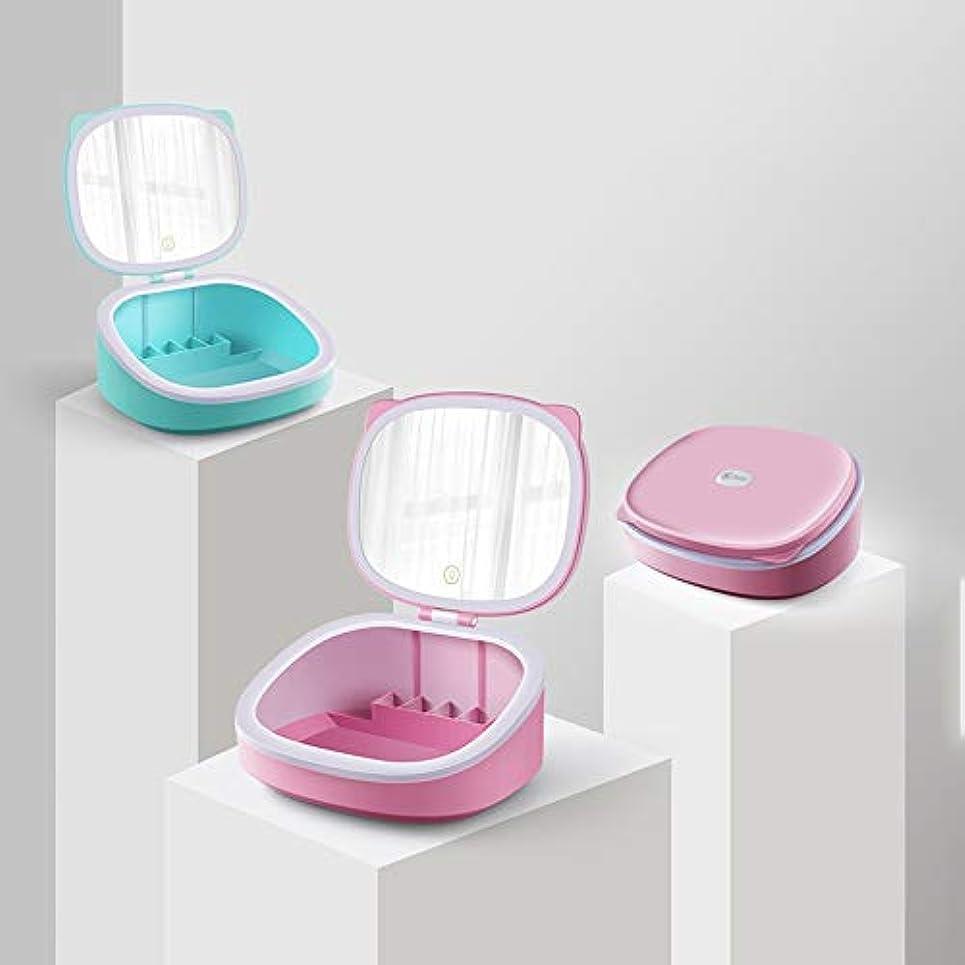 脇にゲスト能力流行の LEDライト化粧鏡収納猫美容鏡卓上鏡多機能光ABSピンクブルーを調整することができます (色 : Pink)