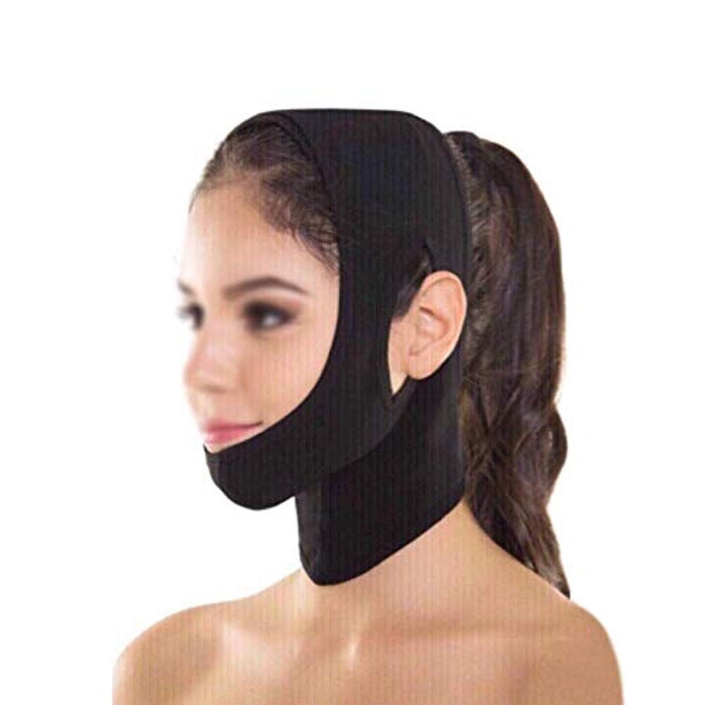 メイン保険をかけるピークフェイスリフティングバンデージ、フェイスリフティングマスク、顔面の首と首を持ち上げる、顔を持ち上げて二重あごを減らす(フリーサイズ)(カラー:カーキ色),ブラック