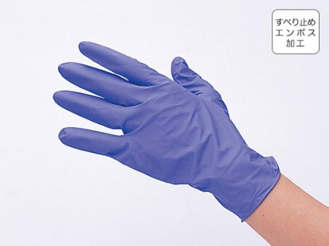 適格国歌看板IMG ニトリル手袋 ラボグローブ2 (L, ラベンダー)