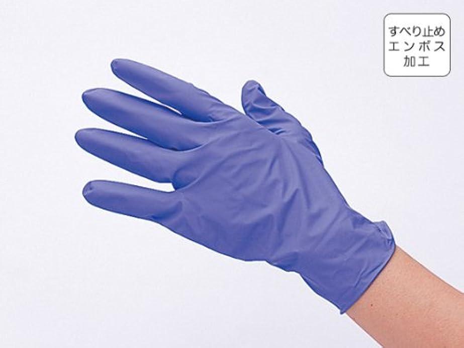 予知準備期間IMG ニトリル手袋 ラボグローブ2 (L, ラベンダー)