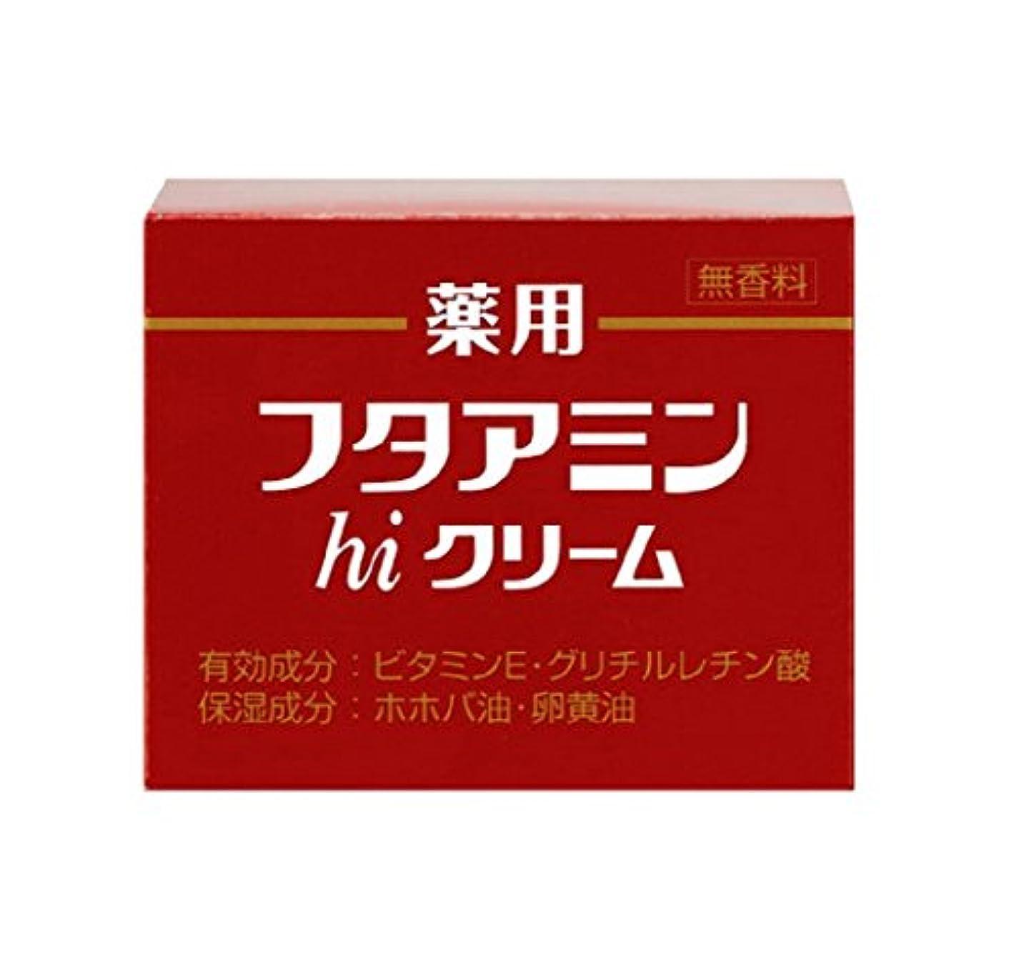 人道的情熱的部薬用フタアミンhiクリーム 130g