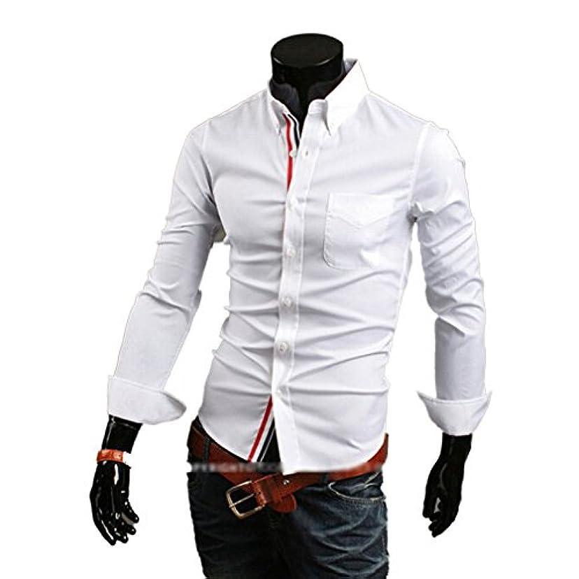 雪だるま食器棚接続詞Honghu メンズ シャツ 長袖  カジュアル織テープ シンプル ホワイト 3XL 1PC