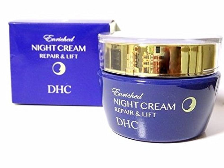 遠え第五なめらかなDHC エンリッチ ナイトクリーム R&L 50g